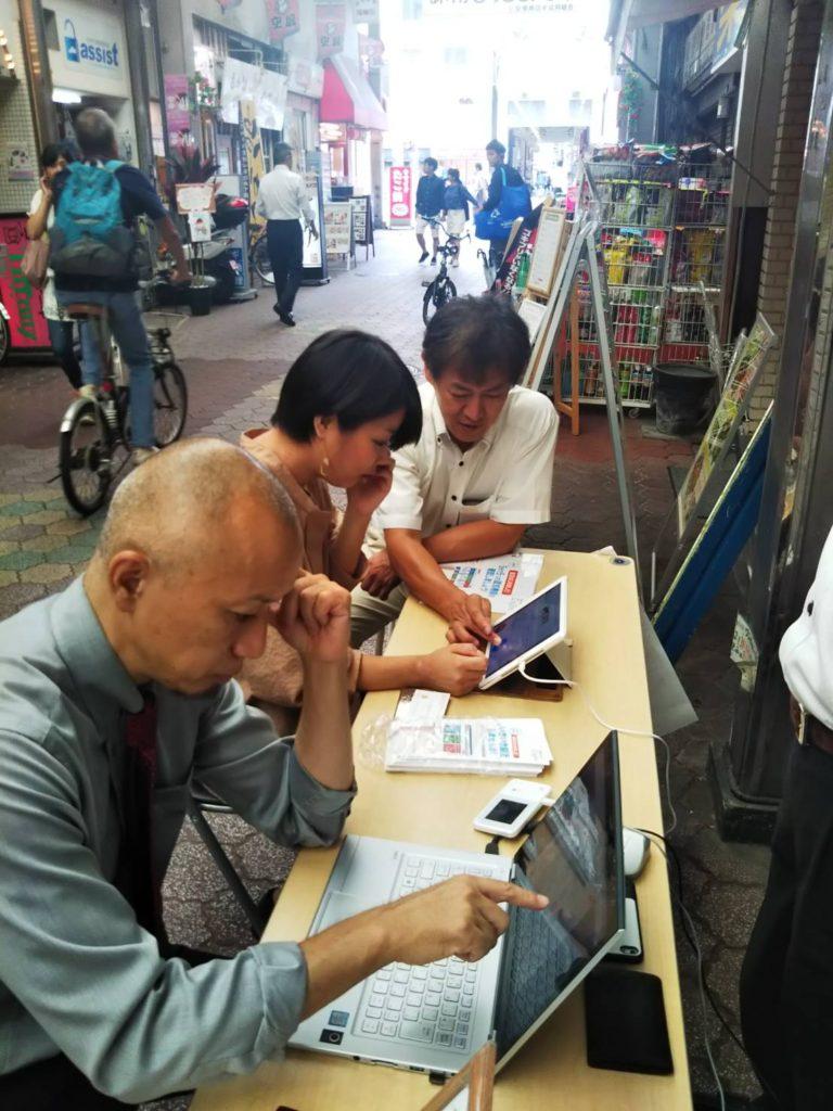 [認知機能チェック]9月21を認知所の日に。認知症予防サポート協会×空堀商店街