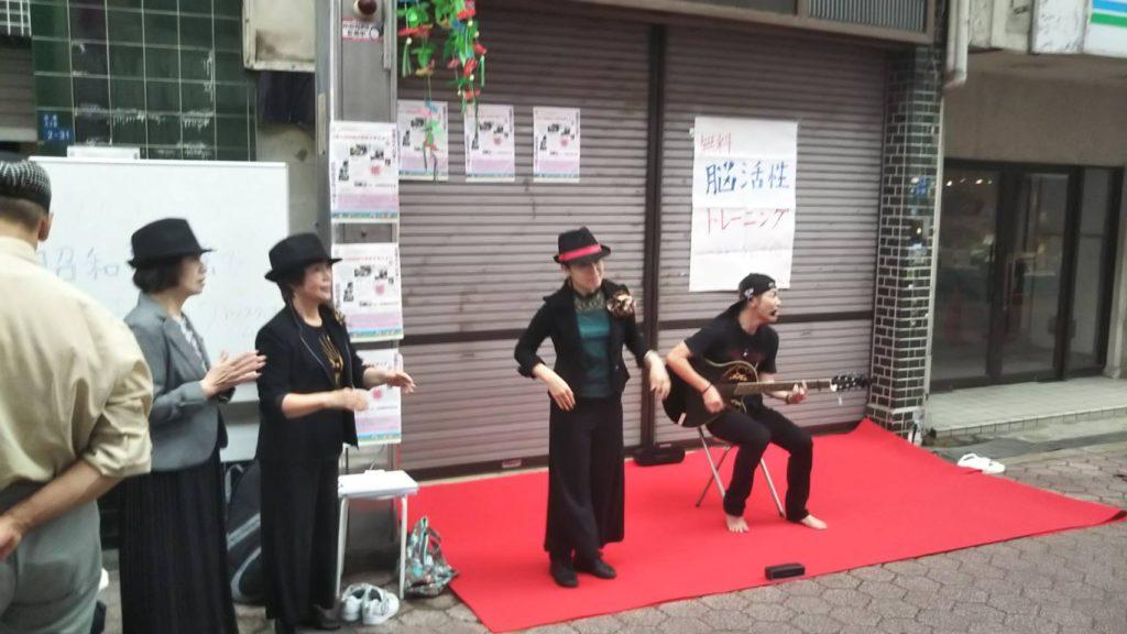 [音楽ステージ]9月21を認知所の日に。認知症予防サポート協会×空堀商店街
