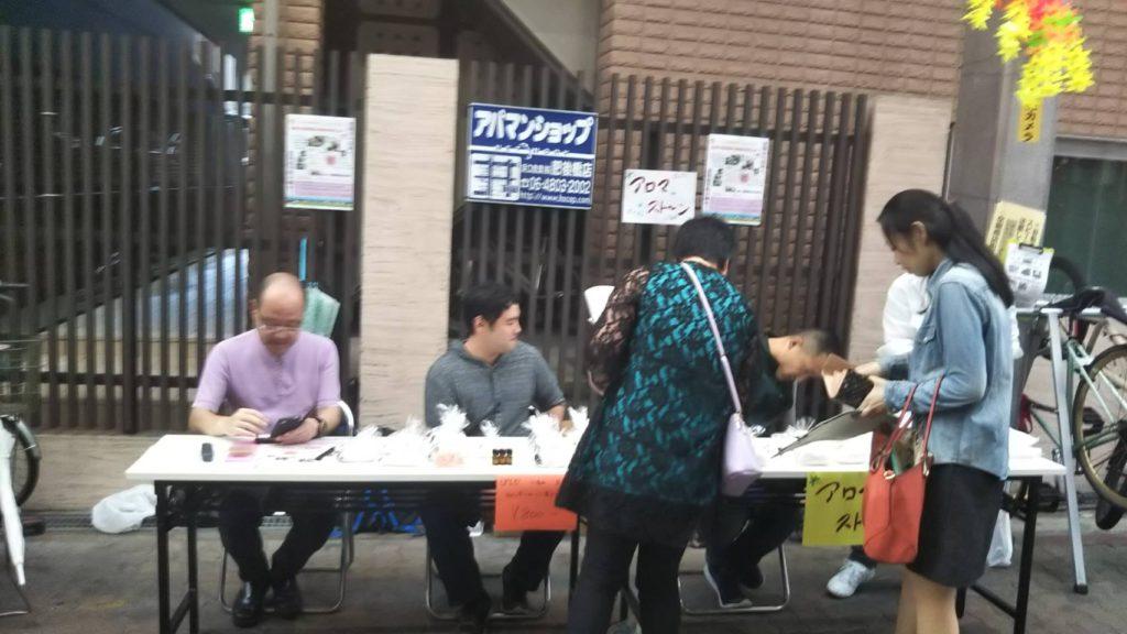 [障がい者ボランティア販売会]9月21を認知所の日に。認知症予防サポート協会×空堀商店街